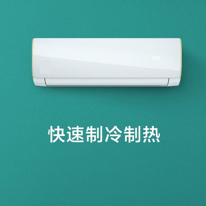三星中央空调安装有哪些常识问题注意